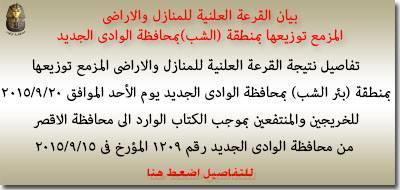 http://www.luxor.gov.eg/DocLib1/_w/12067362_10204058365054145_460298989_n_jpg.jpg