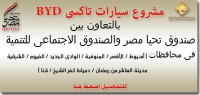 http://www.luxor.gov.eg/DocLib1/_w/12180120_10204145479711957_545851638_n_jpg.jpg