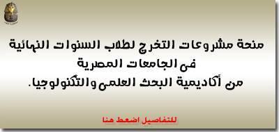 http://www.luxor.gov.eg/DocLib1/_w/12431405_10204389235685704_748078514_n_jpg.jpg