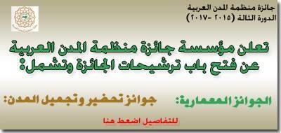 http://www.luxor.gov.eg/DocLib3/_w/12387784_10204364874956701_831407689_n_jpg.jpg